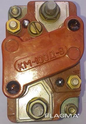 Контактор КМ100ДВ ( contactor KM100DV)