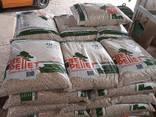 Wood pellets ENPlus A1 | Топливные гранулы (Пеллеты) - фото 2