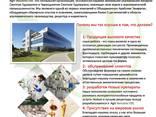 전세계 살충제 제조업체 및 공급 업체 - photo 2